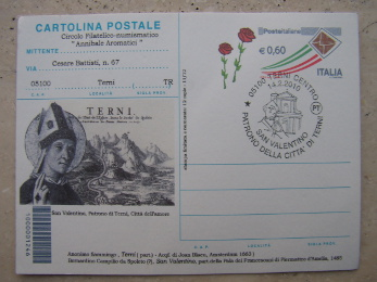 annullo postale